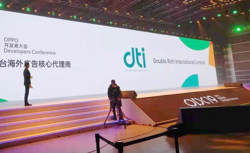 OPPO Hadirkan Platform Digital Kuat Bagi Pemasar