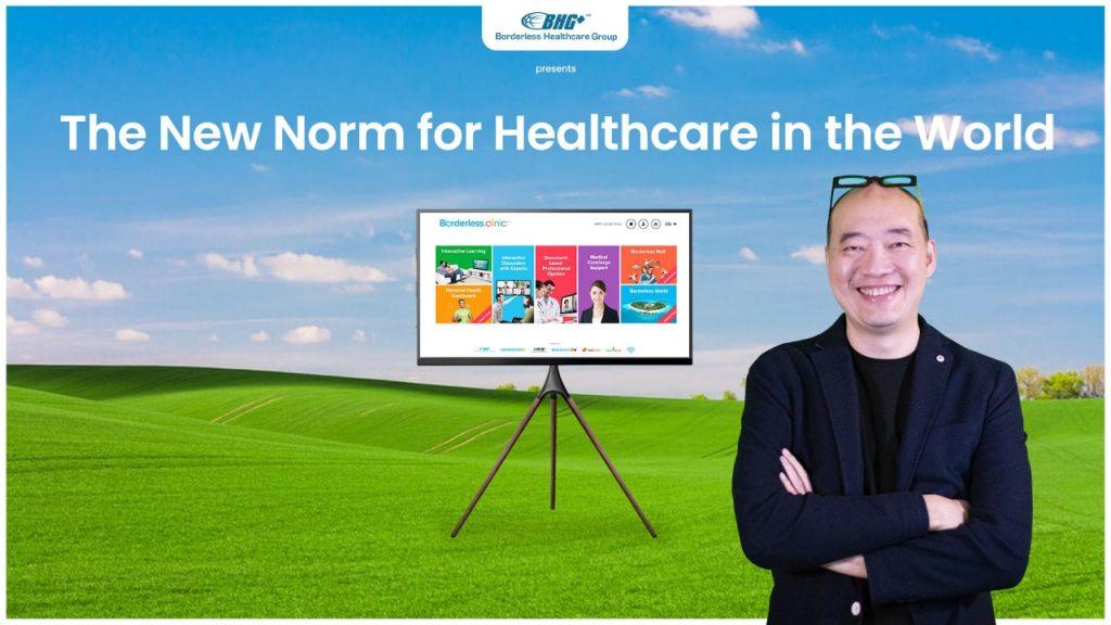 Borderless Healthcare Group Meluncurkan Platform Klinik Masa Depan